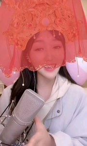@歌手?小曼  #花椒音乐人
