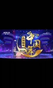 李蔓乐(卓舒晨)2月8日央视音乐台首秀《筝语》