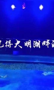 #巅峰之战原创达人初赛 还记得大明湖畔的夏雨荷吗?