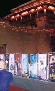 2019首届 都匀电影节走红毯现场… 歌手 演员 王野#带着花椒去旅行