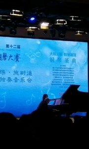 上青赛开幕式音乐会,施耐德老爷子选的曲子全是这种风格啊!