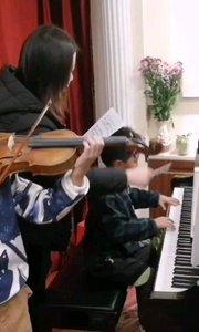 小提琴钢琴版牧歌排练