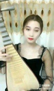 琵琶&梦轩
