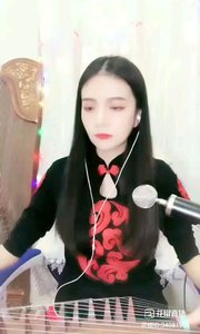 筝声&萱萱
