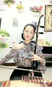 古筝恋caicai