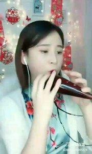 ☀️影子ing:葫芦丝、巴乌、髙级指导教师 ☀️影子ing:花椒号128085374???