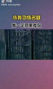 事实证明,当韩信发育好了,家都没有了。[捂脸][捂脸][捂脸]