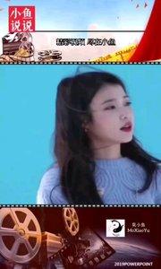 IU李知恩一首非常适合秋天听的歌