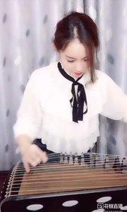 李蔓乐 . 古筝弹奏《荷塘月色》.