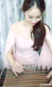 李蔓乐 . 古筝弹奏《爱江山更爱美人》.