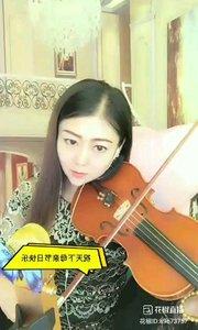 星光大道丹妮  .   小提琴演奏《妈妈的吻》,祝天下所有母亲,母亲节快乐!