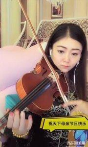 星光大道丹妮 . 小提琴独奏《失宠》.