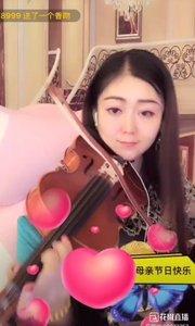 星光大道丹妮 . 小提琴独奏《大海》.