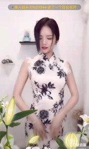 #今日主播最美穿搭 @兰可儿v 旗袍的魅力二