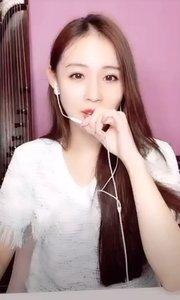 @李蔓乐 #花椒音乐人  你会爱我到什么时候