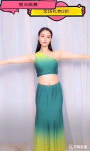@子芊小妞  #主播的高光时刻  舞蹈《灰姑娘》