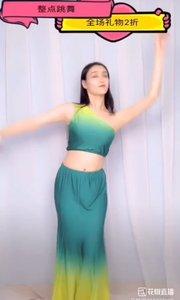 @子芊小妞  #主播的高光时刻  舞蹈《灰姑娘》2