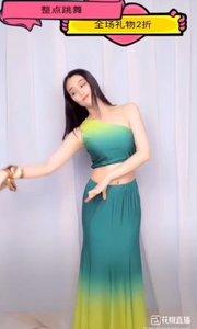 @子芊小妞  #主播的高光时刻  舞蹈《灰姑娘》4