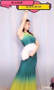 @子芊小妞  #主播的高光时刻  舞蹈《风筝误》