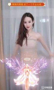 @恩恩❤️白甜 #性感不腻的热舞