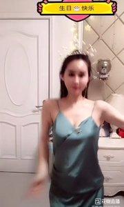@ ?翩翩丶 #我的生日庆典 #我怎么这么好看  专业舞蹈老师的表演,给你不一样的视觉感受。(2)