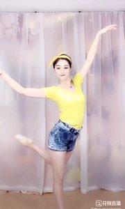 @子芊小妞 舞蹈欣赏2