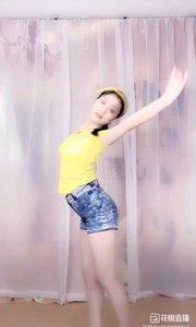 @子芊小妞 舞蹈《一个人挺好》2
