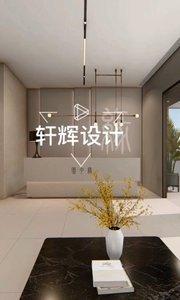 轩辉设计—安徽一小县城酒店大堂