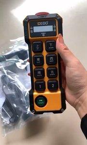 台湾工业无线遥控器