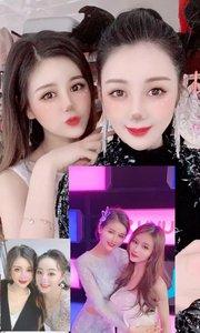 最美姐妹花,跨年倒计时,祝大家2020事业爱情双丰收!??