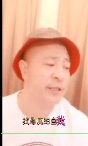 赵四是个喜剧天才,唱歌都能把人带沟里?