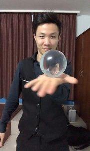 水晶球表演