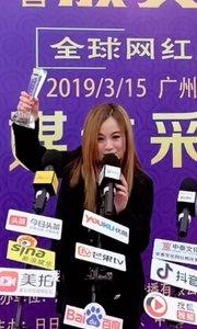 曹艺馨荣获•最佳十大网红歌手,歌曲《我带上你你带上钱》,感谢大家的喜欢和支持!爱你们哟?