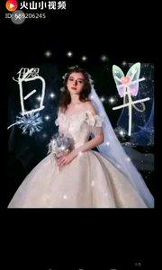 星座婚纱: