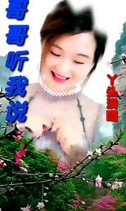 人美,歌甜:
