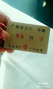 #广州再见 ,石家庄,我回来了,茶不过两种姿态,浮、沉;饮茶人不过两种姿势,拿起、放下。人生如茶,沉时坦然,浮时淡然,拿得起也需要放得下。 