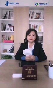 一城百企,共同倡议:鼎正咨询总经理崔立萍女士,在融策中心倡议,近期少用或不用中央空调,办公室勤通风。