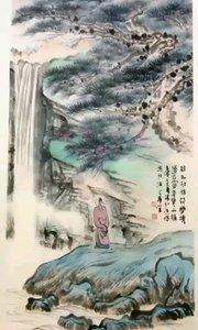 《想用一生记录你》吴谦弘20200122·0211。#吴谦弘书画 #主播的高光时刻 #身边正能量 #带着花椒去旅行 #书画之美 @悬灸工作室 #上海 #中国加油万众一心