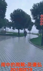 雨中的雨靴-小山里山水画家吴谦弘20180219