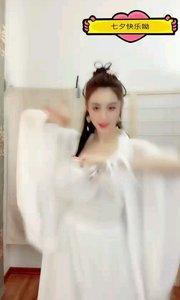 @夏·妃 ?? @(小夏夏) 舞蹈《人间不值得》选段二 #古风之美 #性感不腻的热舞 #我怎么这么好看 #夏日清凉美女多 #今日主播最美穿搭 #热舞系列 #夏妃 #最美天使