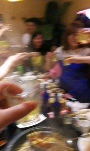 天天向上十周年节目录制结束,白凯南,杨迪,钱枫,大张伟,沈凌齐聚钱枫火锅店庆祝。