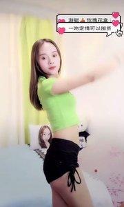 新主播欧小妮跳舞频道找去吧#性感不腻的热舞