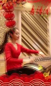 鼠年迎春   李蔓乐《喜洋洋》#花椒大拜年 #春节斗图大赛 #花椒音乐人