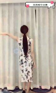 吴侬软语,水墨江南 ,小妖风韵#性感不腻的热舞