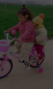 周六最美笑脸#户外动起来 #花椒星闻