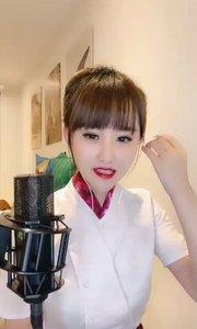 #职业装的我超好看    上航空姐的小雪儿@小雪儿吖✈️
