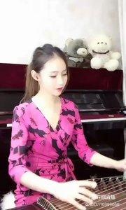 #精彩录屏赛  李蔓乐 如泣如诉演奏《假如爱有天意》