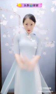 #精彩录屏赛  雪薇by 《苏幕遮》 酌几杯,红颜醉