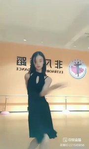 #精彩录屏赛  Dancer 蓝木  桑巴伦巴恰恰国标舞教师一段开场秀