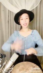#精彩录屏赛  夏天kimi 《打起手鼓唱起歌》欢乐的歌声震山河